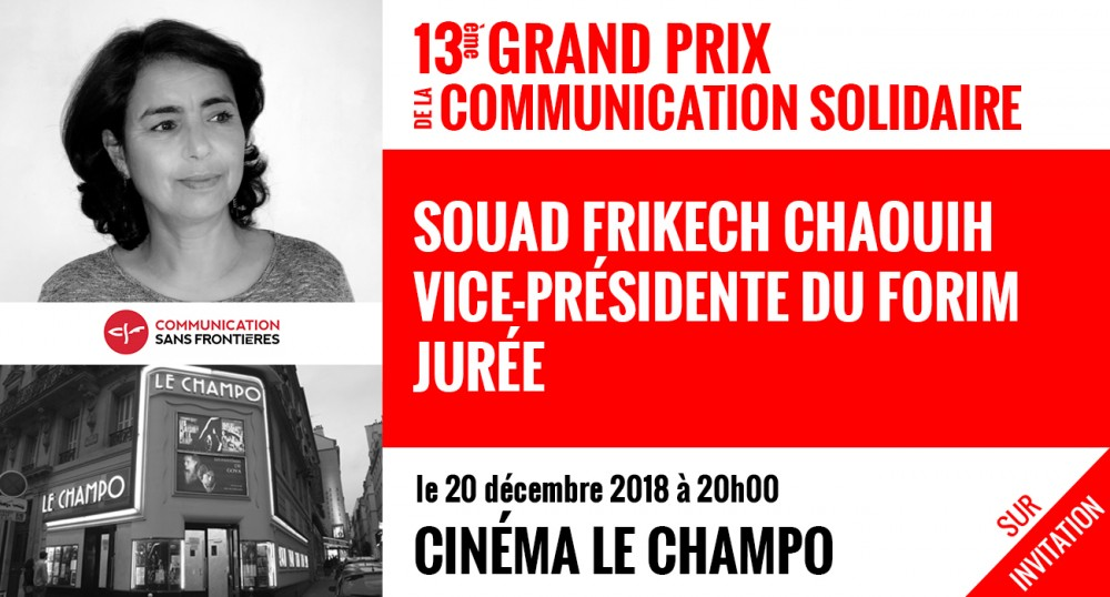 post-13eme-GP-CSF-Jury---Frikech